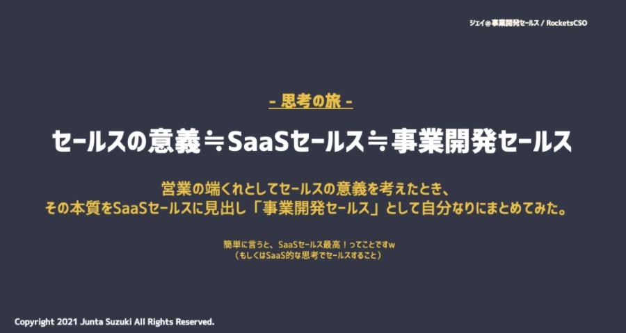 f:id:web-marke:20210720142638p:plain