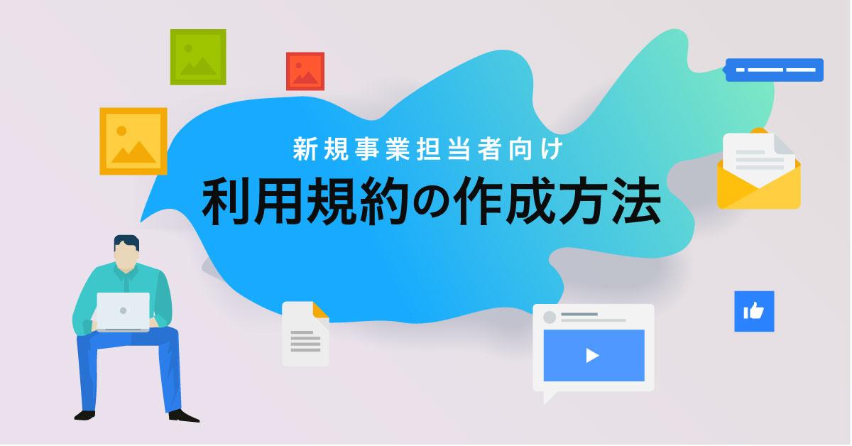 f:id:web-marke:20210928150135j:plain