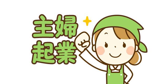 f:id:web-minako:20160412232635j:plain