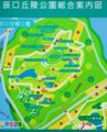 辰口丘陵公園 案内図