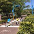 辰口丘陵公園 サイクル