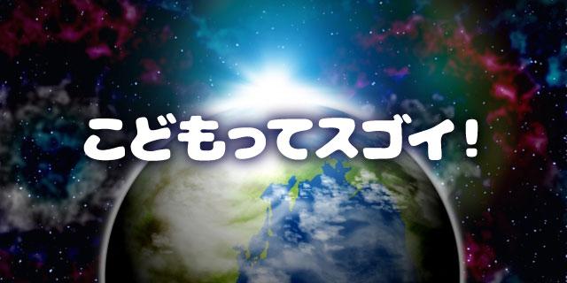 f:id:web-minako:20160512002218j:plain