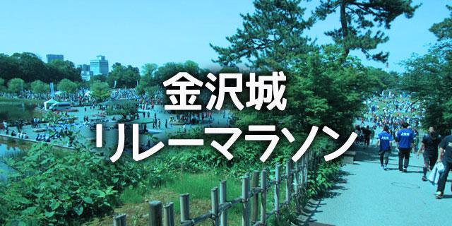 f:id:web-minako:20160516232306j:plain