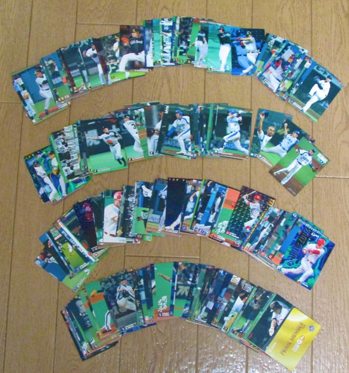 野球チップス野球カード