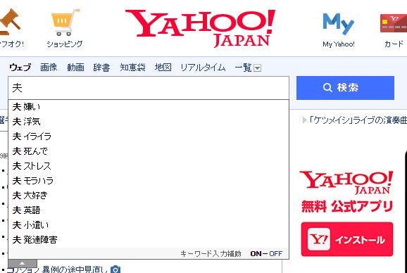 f:id:web-minako:20160630100113j:plain