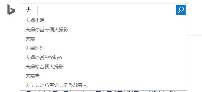 f:id:web-minako:20160630113053j:plain