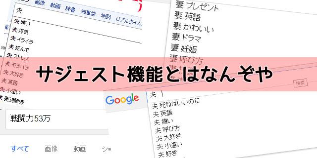 f:id:web-minako:20160630144614j:plain