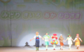 カゴメ劇場2016