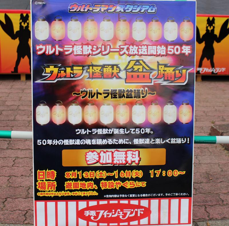 f:id:web-minako:20160818141610j:plain