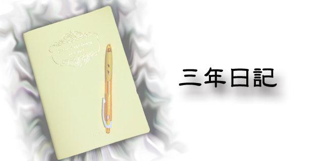 f:id:web-minako:20160825143208j:plain