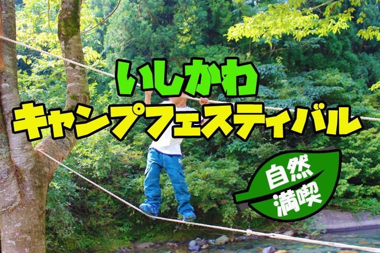f:id:web-minako:20160914061925j:plain