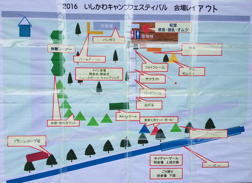 f:id:web-minako:20160914163547j:plain