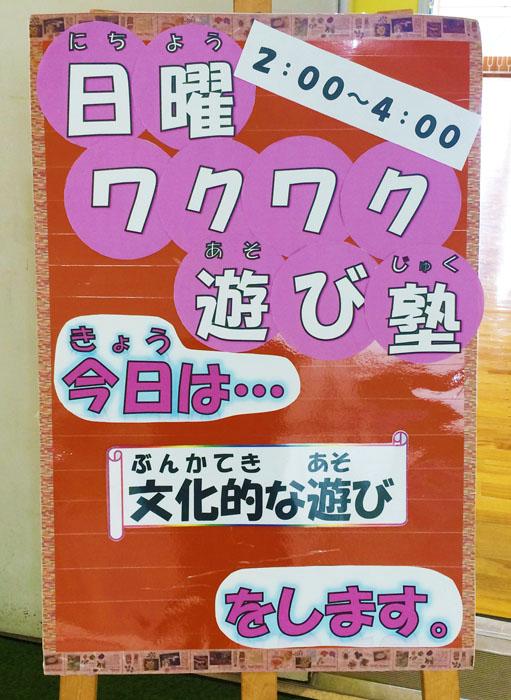f:id:web-minako:20160919061142j:plain