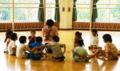 城北児童会館