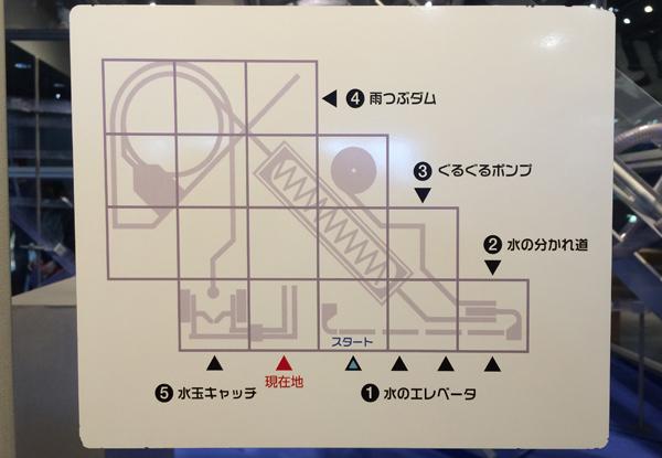f:id:web-minako:20160927121004j:plain