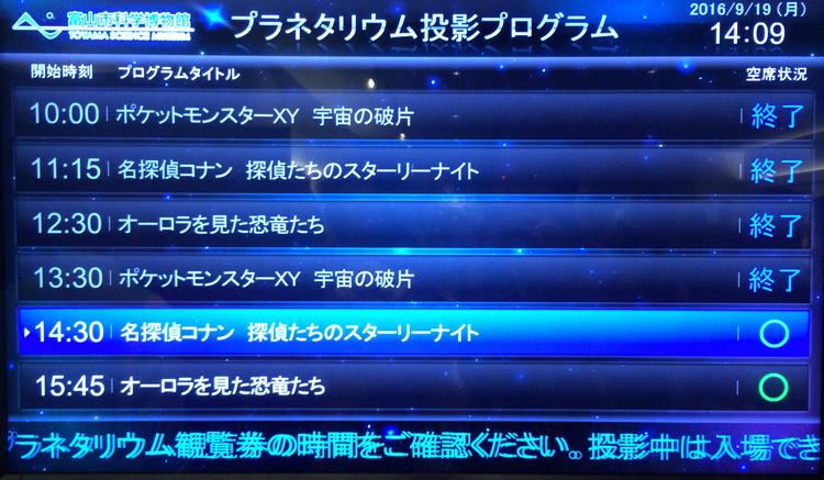 f:id:web-minako:20160927122148j:plain