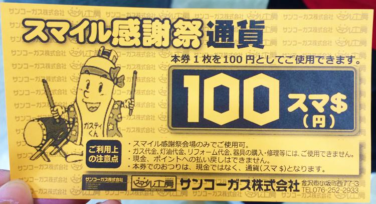 f:id:web-minako:20161004133655j:plain