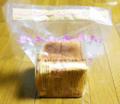 アレルギー対応食パン