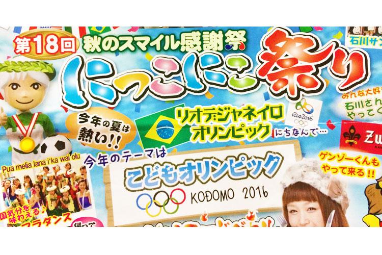 f:id:web-minako:20161004150018j:plain