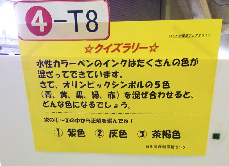 f:id:web-minako:20161021063908j:plain