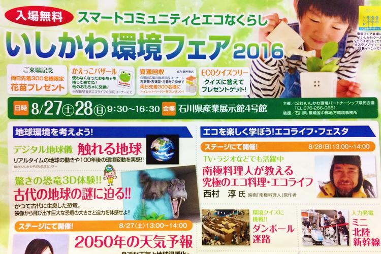 f:id:web-minako:20161021183056j:plain