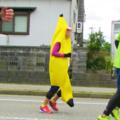 金沢マラソン バナナ