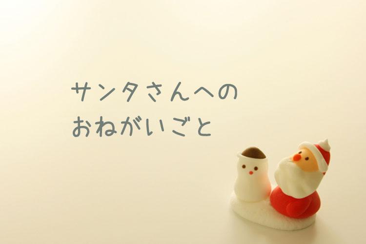 f:id:web-minako:20161108014259j:plain