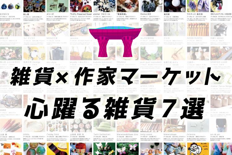 f:id:web-minako:20161127080042j:plain