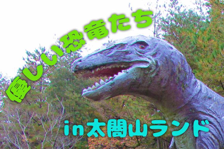 f:id:web-minako:20161206044910j:plain
