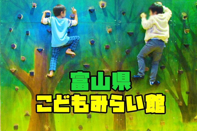 f:id:web-minako:20161206051436j:plain