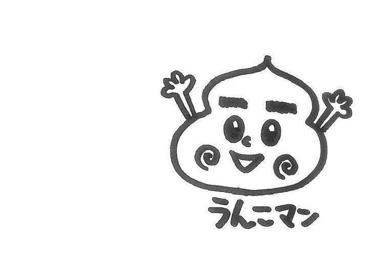 f:id:web-minako:20161209011017j:plain