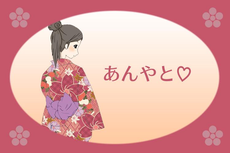 f:id:web-minako:20161221110108j:plain