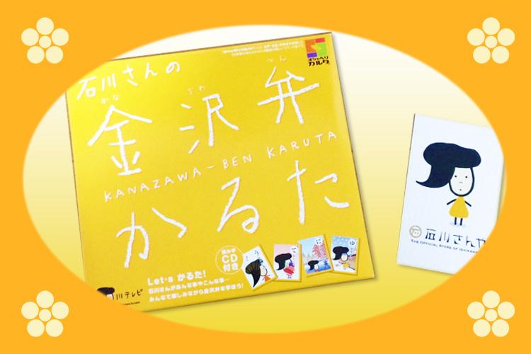f:id:web-minako:20170102041411j:plain