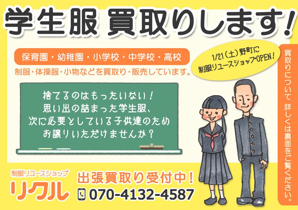 f:id:web-minako:20170113014748j:plain