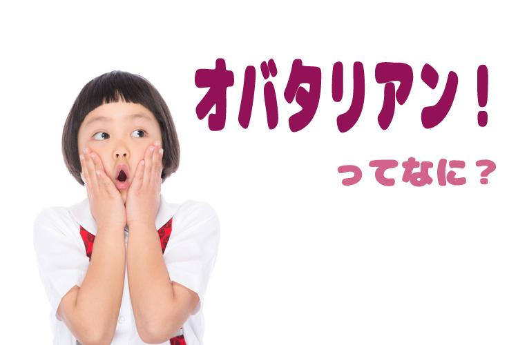 f:id:web-minako:20170117070654j:plain