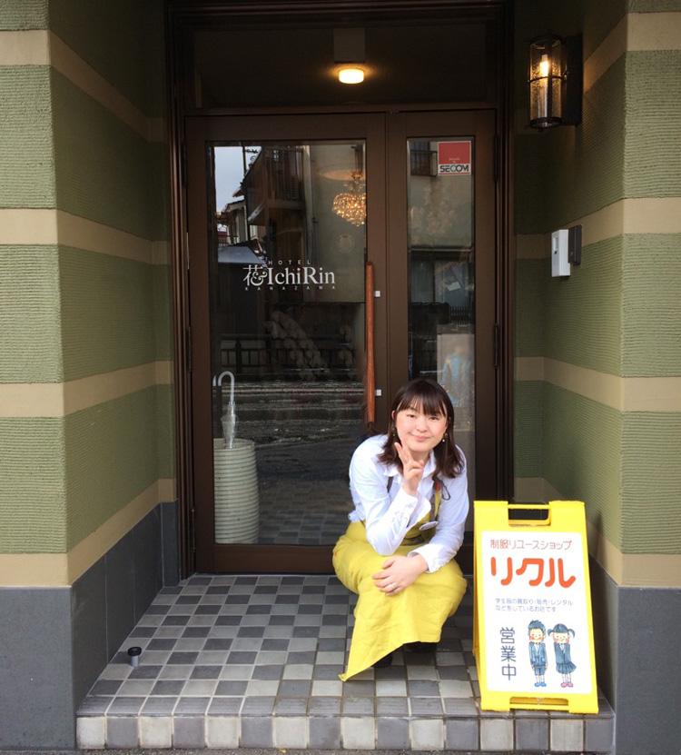 f:id:web-minako:20170122172757j:plain