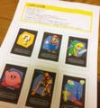 3DS  ARカード 印刷
