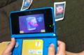 3DS  ARカード