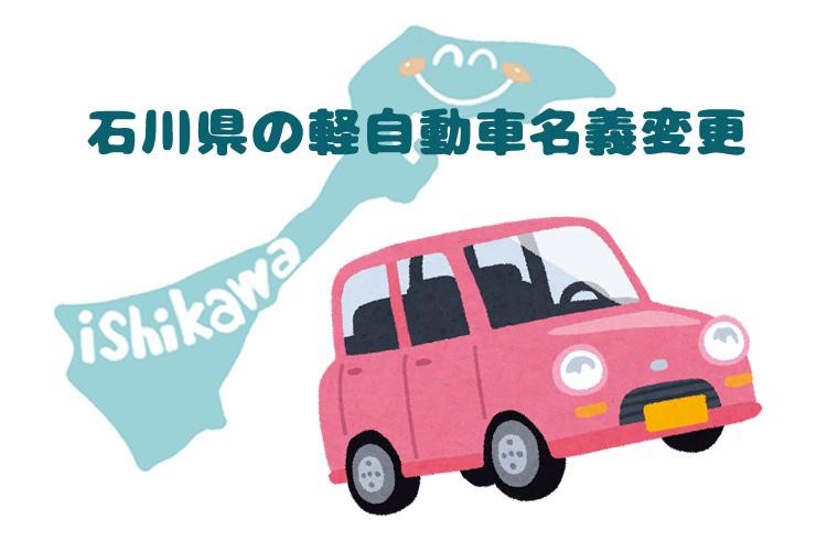 f:id:web-minako:20170209053228j:plain