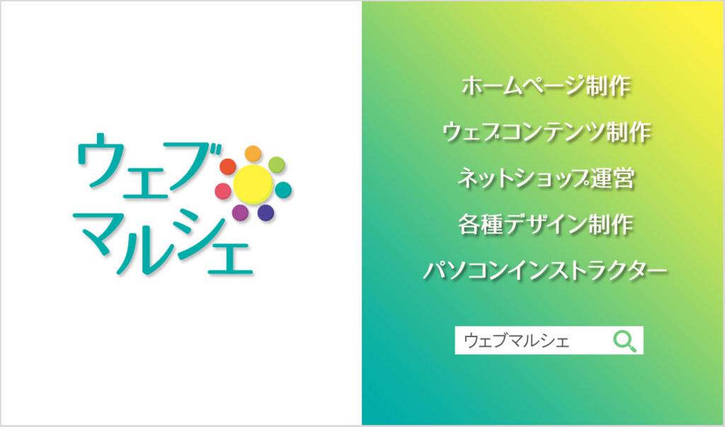 f:id:web-minako:20170209054845j:plain