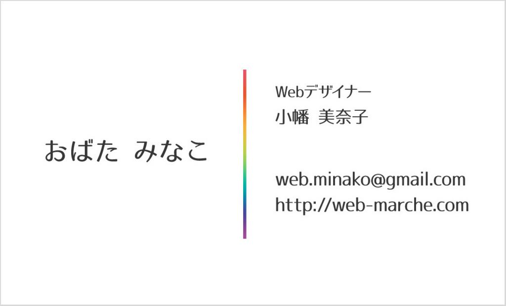 f:id:web-minako:20170209054904j:plain
