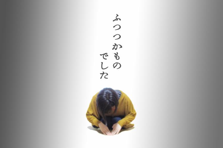 f:id:web-minako:20170330175302j:plain