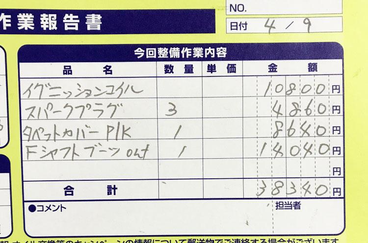 f:id:web-minako:20170411235920j:plain