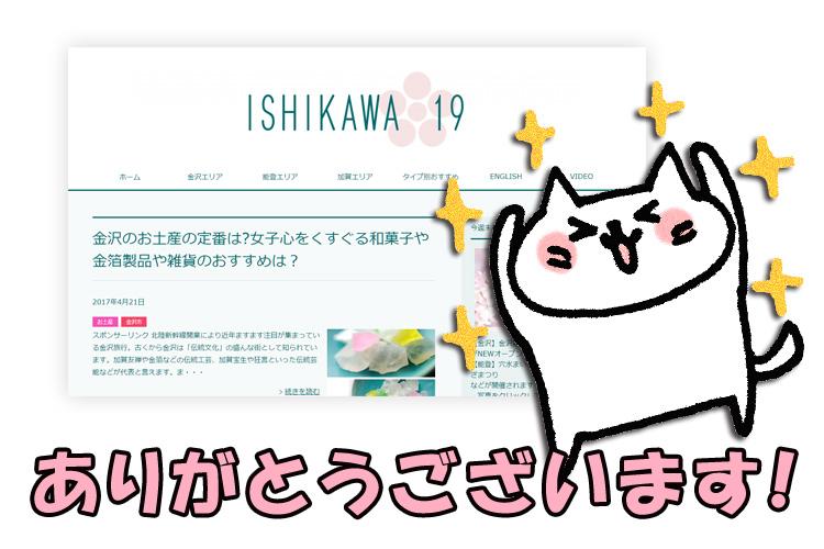 f:id:web-minako:20170422214238j:plain