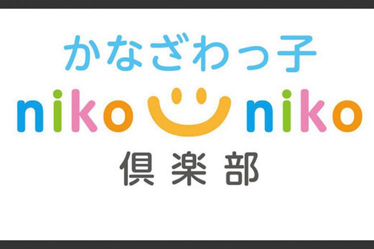 f:id:web-minako:20170505064629j:plain
