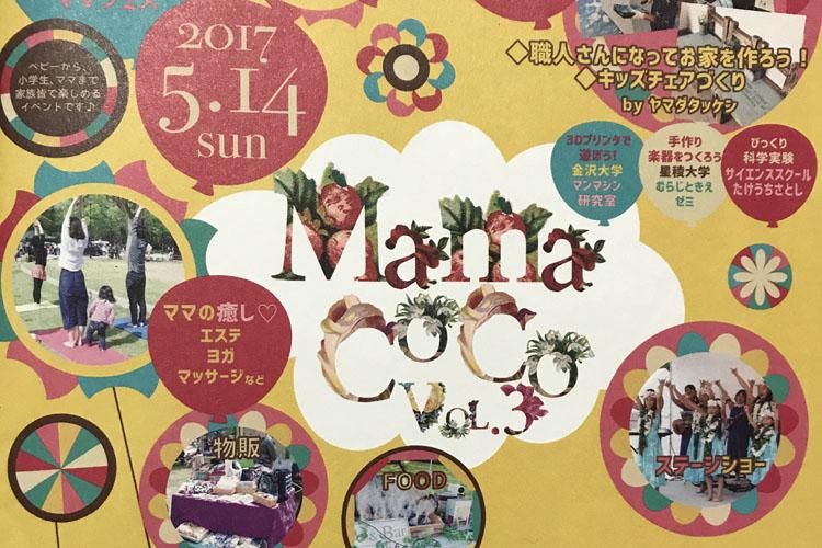 f:id:web-minako:20170517051335j:plain