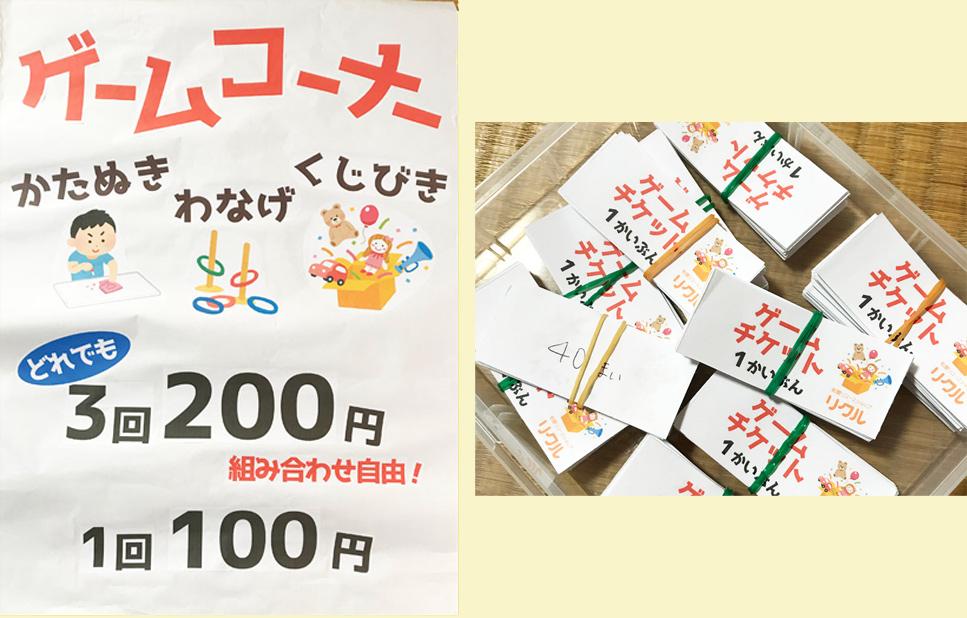 f:id:web-minako:20170517055716j:plain