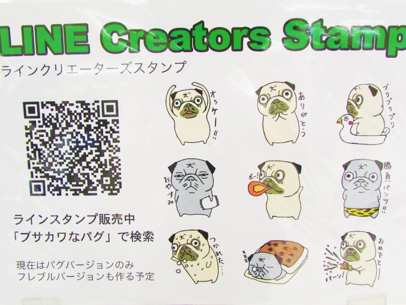 f:id:web-minako:20170612211853j:plain