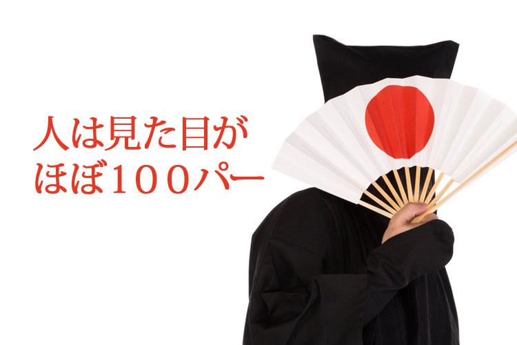 f:id:web-minako:20170619024737j:plain