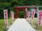庄川水記念公園 鯉恋の宮